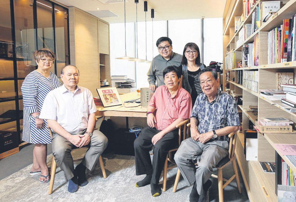 Yeo Khee Lim Committee