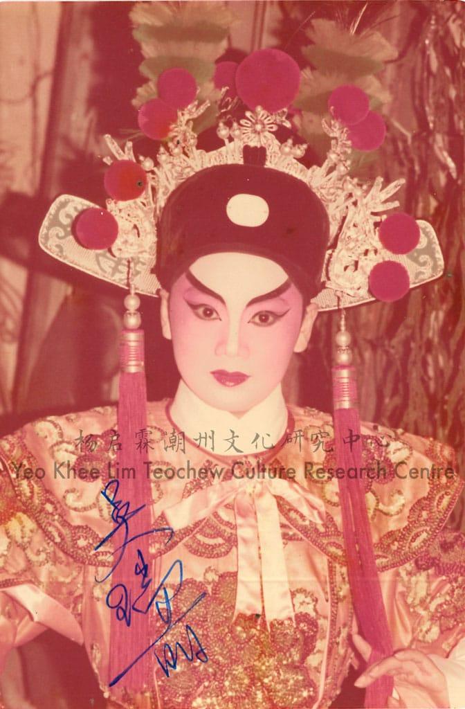吴瑞丽 Wu Rui Li