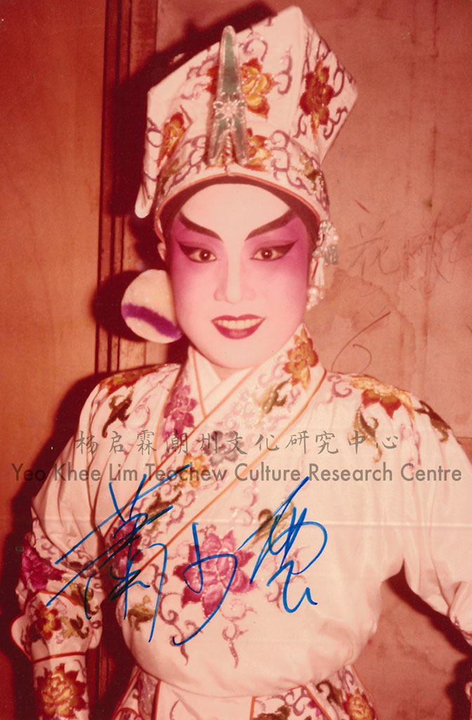 萧少云 Xiao Shao Yun