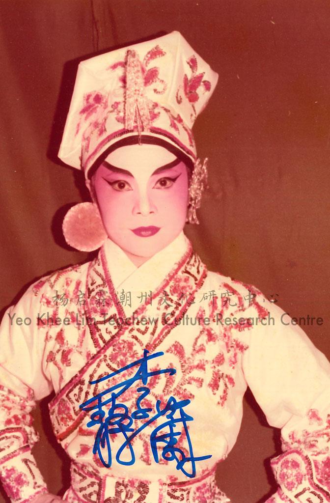 李静兰 Li Jing Lan