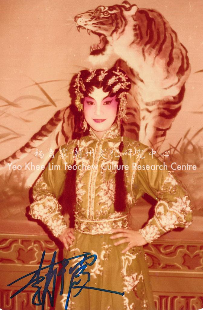 李静霞 Li Jing Xia