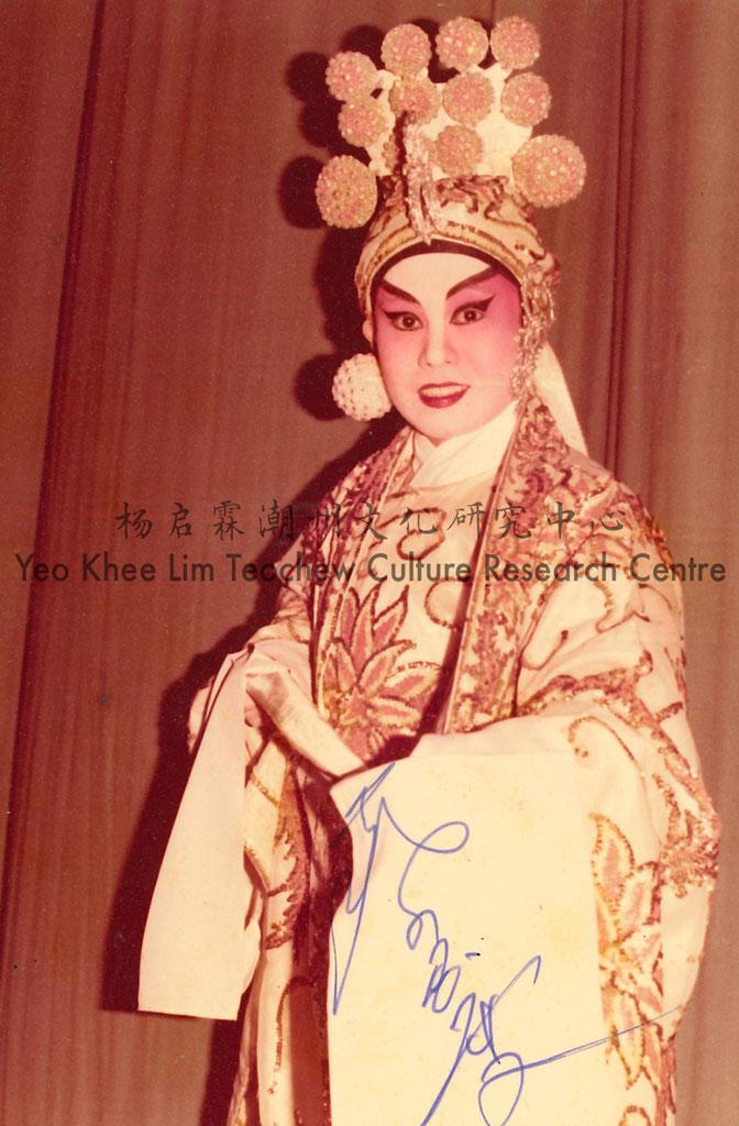 蔡玉雯 Cai Yu Wen
