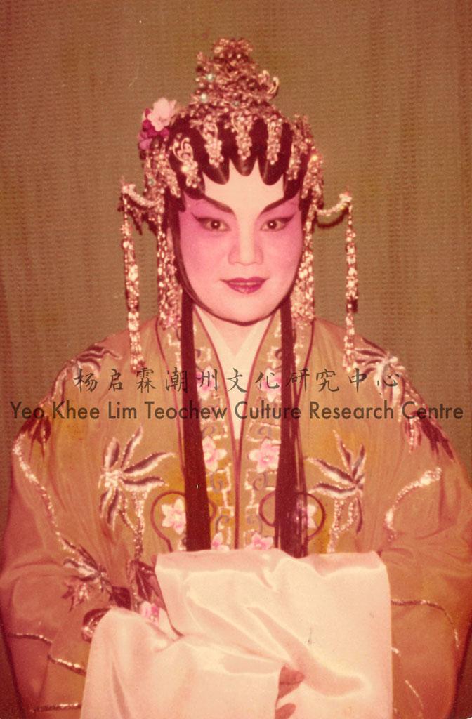 叶丽珍 Ye Li Zhen