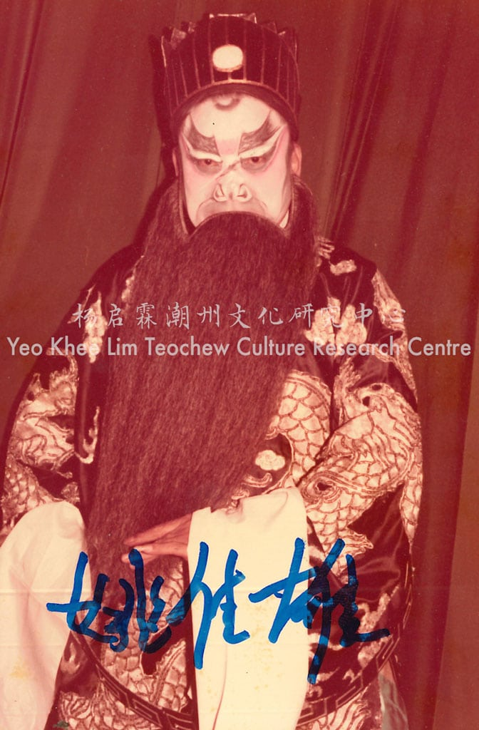 姚佳雄 Yao Jia Xiong