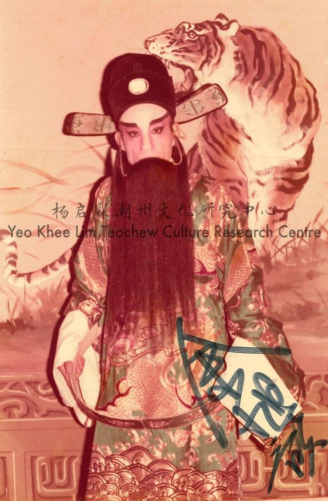 余旭歆 Yu Xu Xin