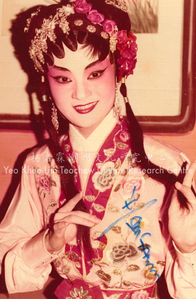 黄素玉 Huang Su Yu