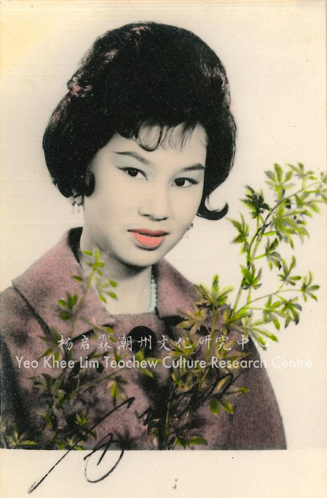 方巧玉 Fang Qiao Yu