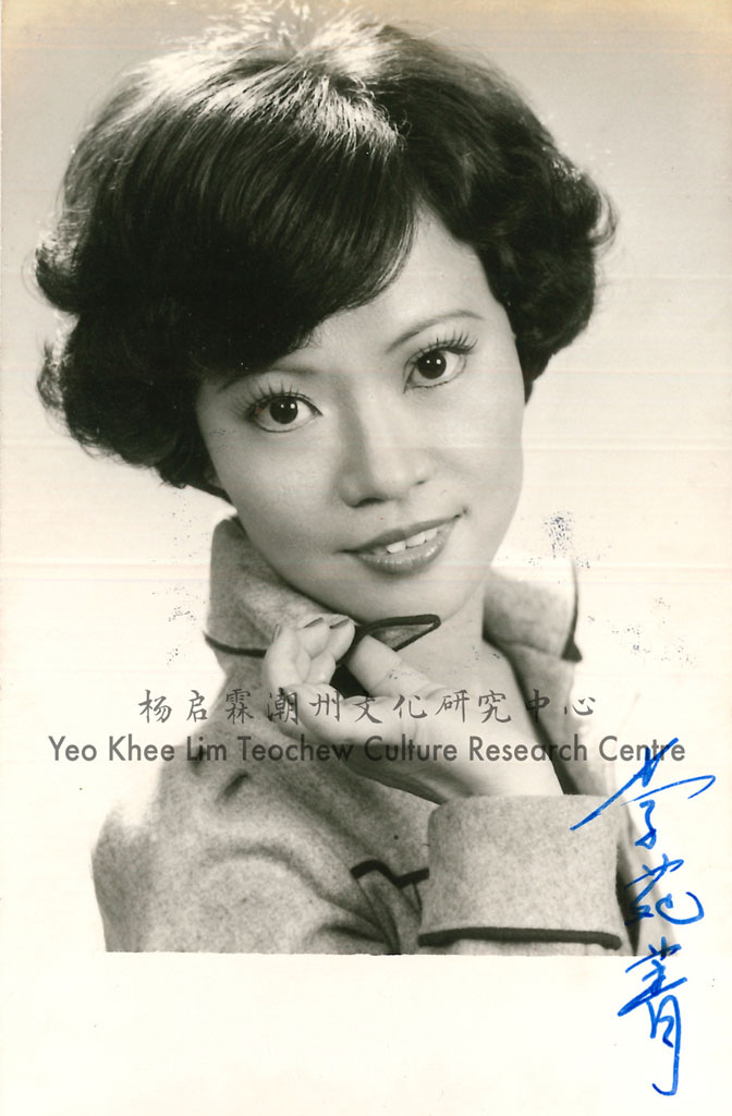 李苑菁 Li Yuan Jing