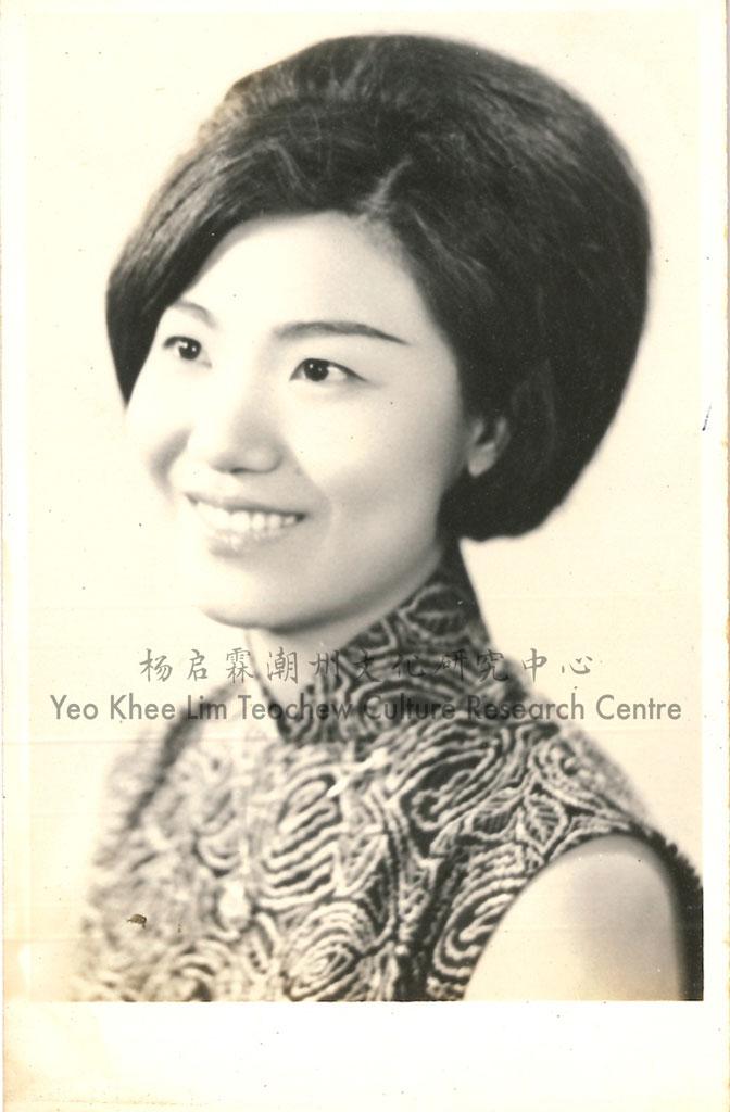 陈楚蕙 Chen Chu Hui