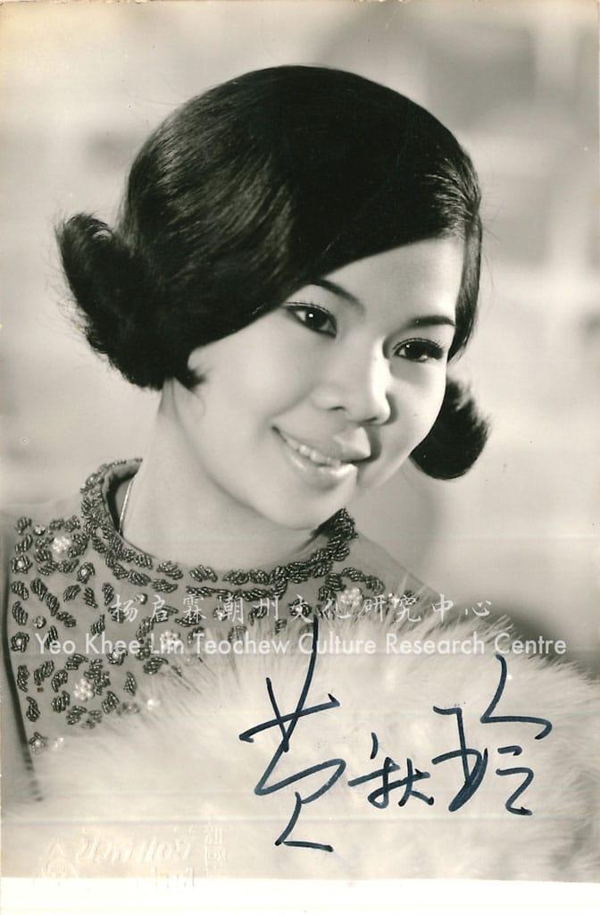 黄秋玲 Huang Qiu Ling