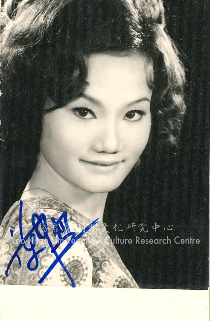 陈明儿 Chen Ming Er