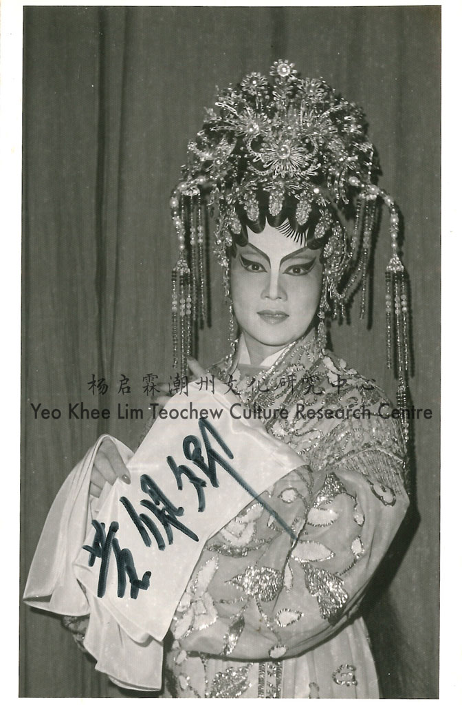 黄佩卿 Huang Pei Qing