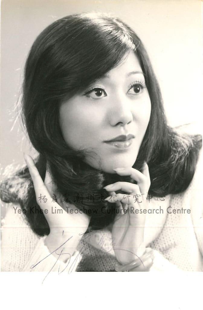 方丽红 Fang Li Hong