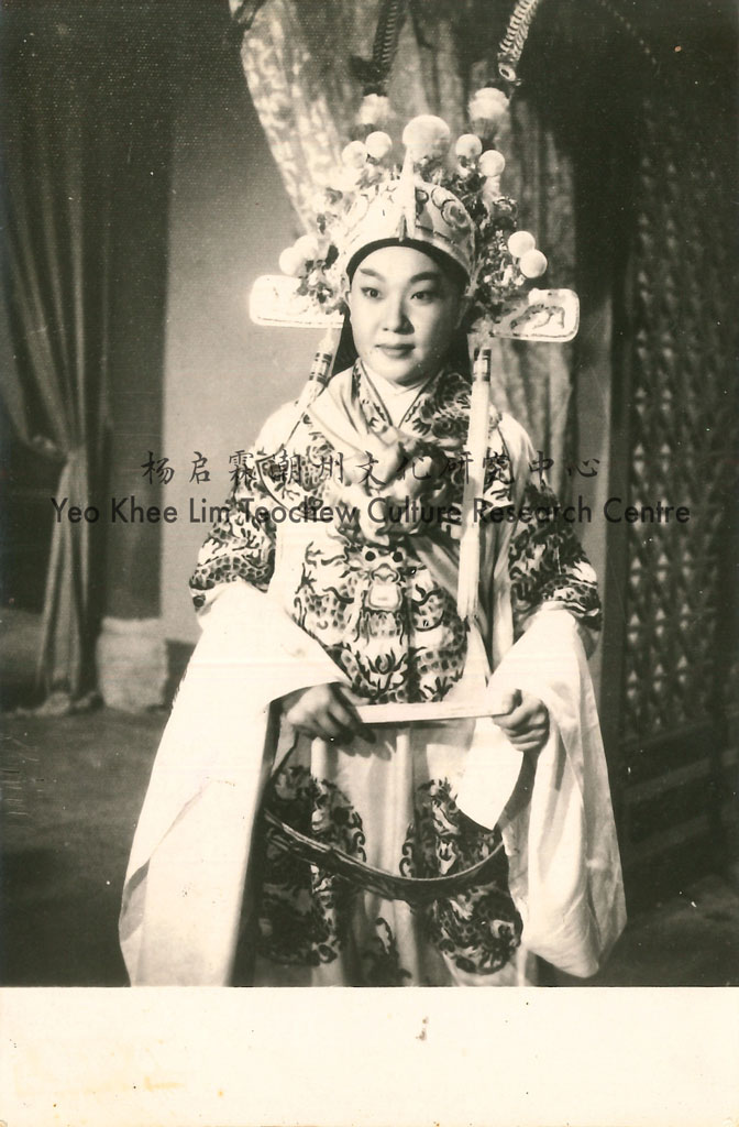 卢淑娟 Lu Shu Juan
