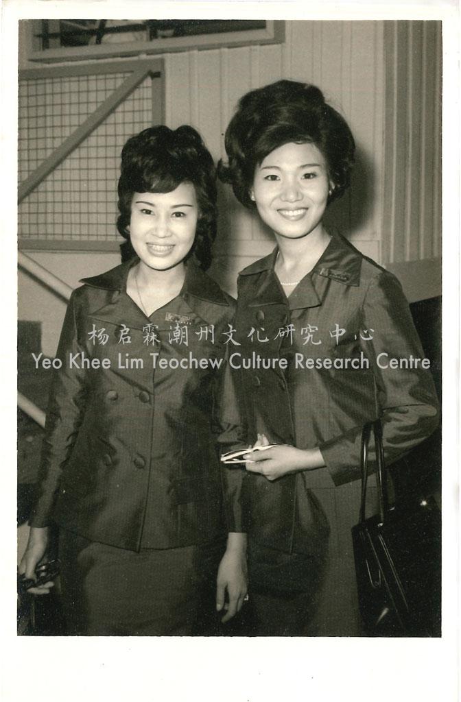 陈楚蕙和方巧玉 Chen Chu Hui & Fang Qiao Yu