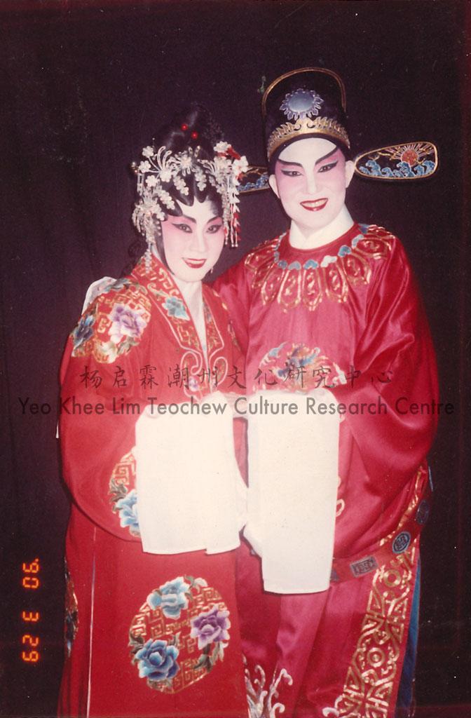 谢子兰 Xie Zi Lan; 陈楚蕙 Chen Chu Hui