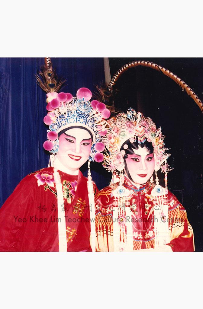 陈楚蕙 Chen Chu Hui; 谢子兰 Xie Zi Lan