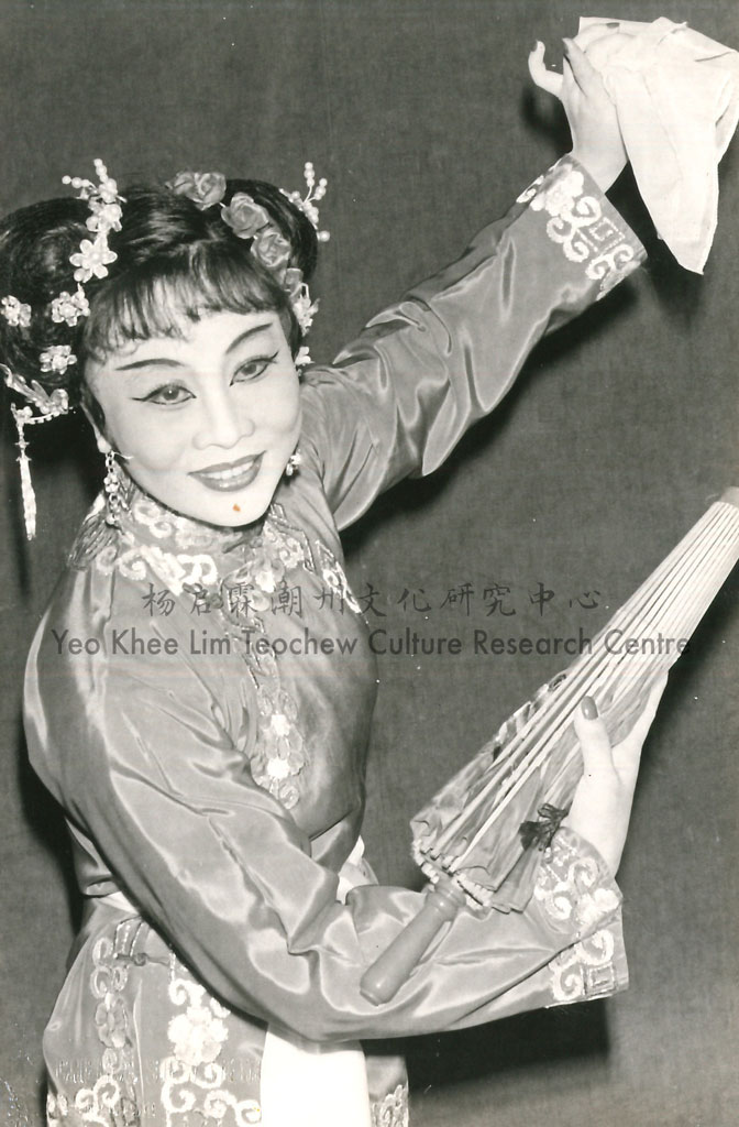 萧南英 Xiao Nan Ying