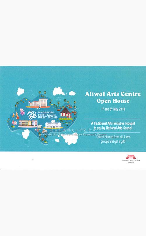 Aliwal Arts Centre Open House