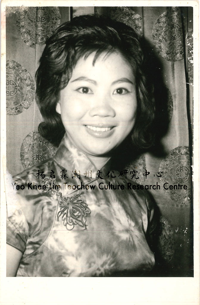 郑纯英 Zheng Chun Ying