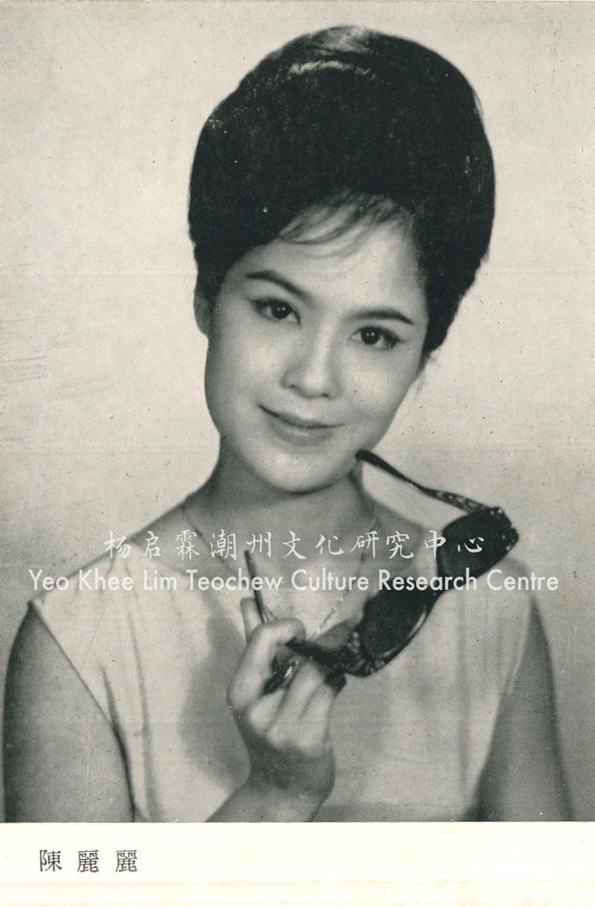 陈丽丽 Chen Li Li