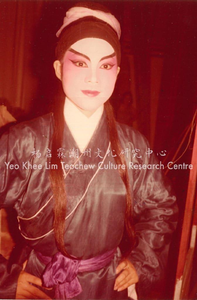 林楚婵 Lin Chu Chan