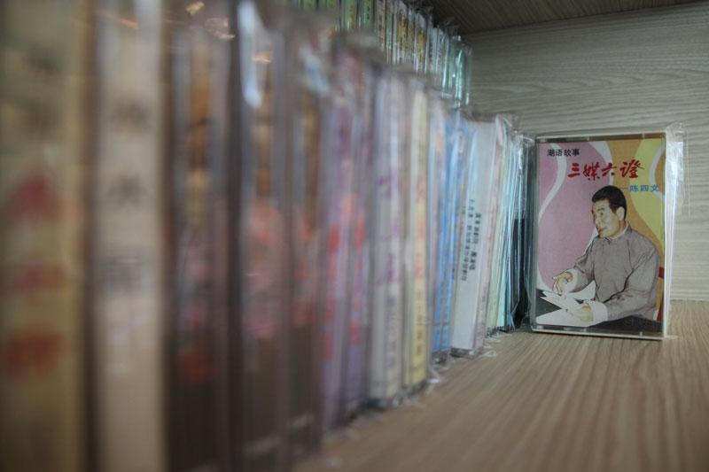 我们的收藏 Our Collections