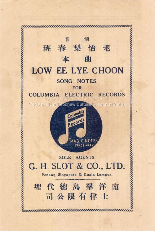 Meng Gu Wang Zi (Di Si Lian): Wang Zi Xiu Qi