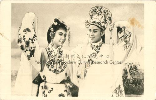 苏六娘 Su Liu Niang