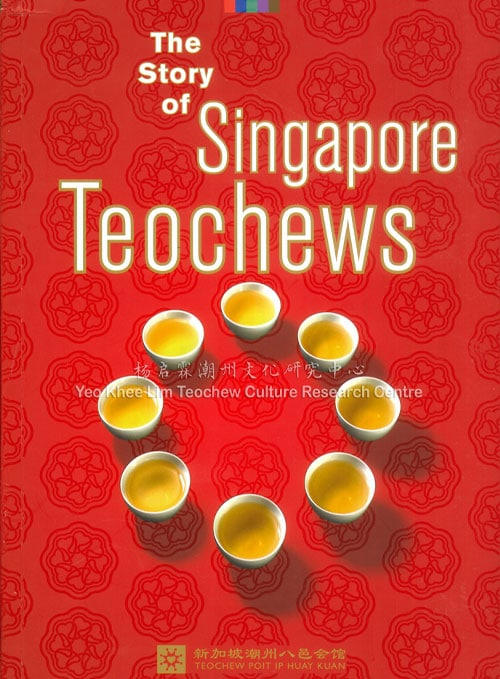 The Story of Singapore Teochews