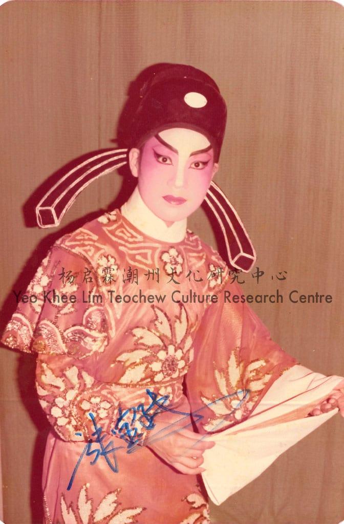 张宝珠 Zhang Bao Zhu