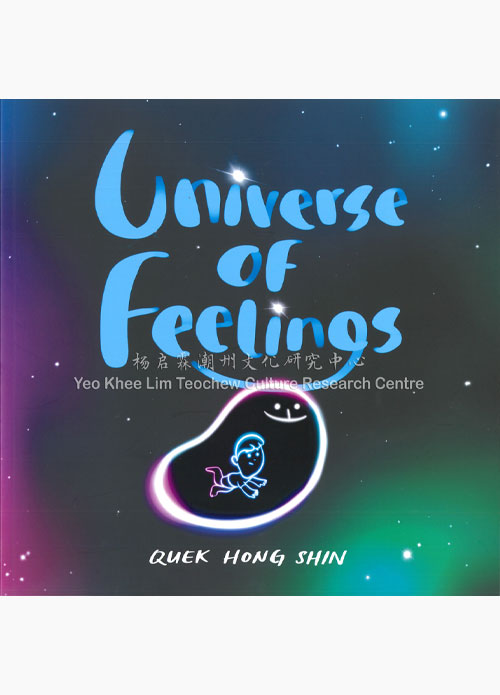 Universe of Feelings