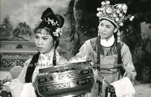 火烧碧云宫 Huo Shao Bi Yun Gong