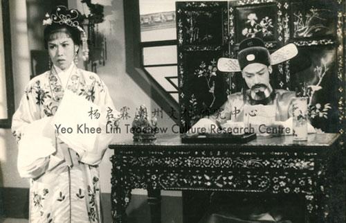 剪月蓉 Jian Yue Rong