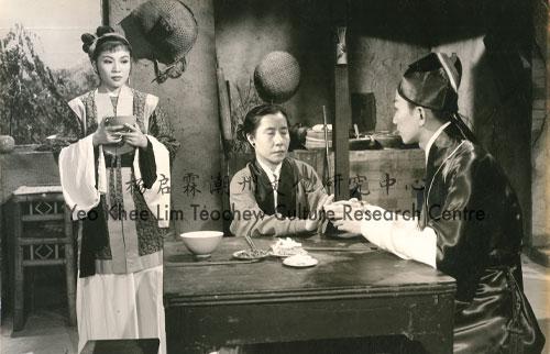 林桂兰 Lin Gui Lan